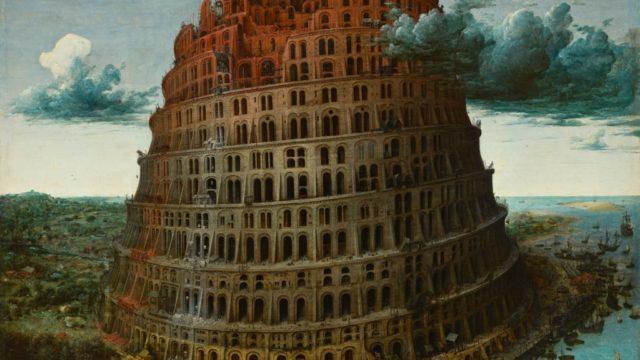 ロッテルダムのバベルの塔