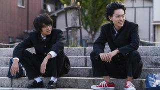 映画セトウツミの菅田将暉と池松壮亮