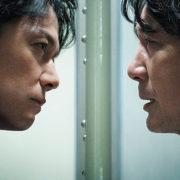 映画「三度目の殺人」福山雅治と役所広司