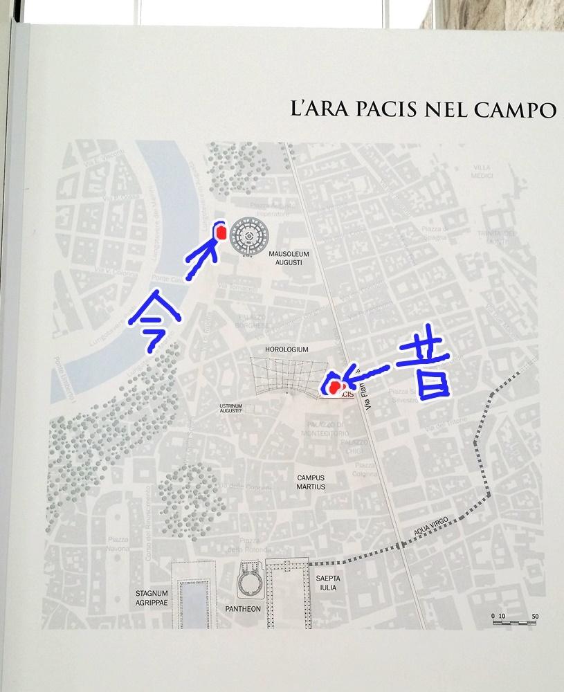 アラ・パキスの地図