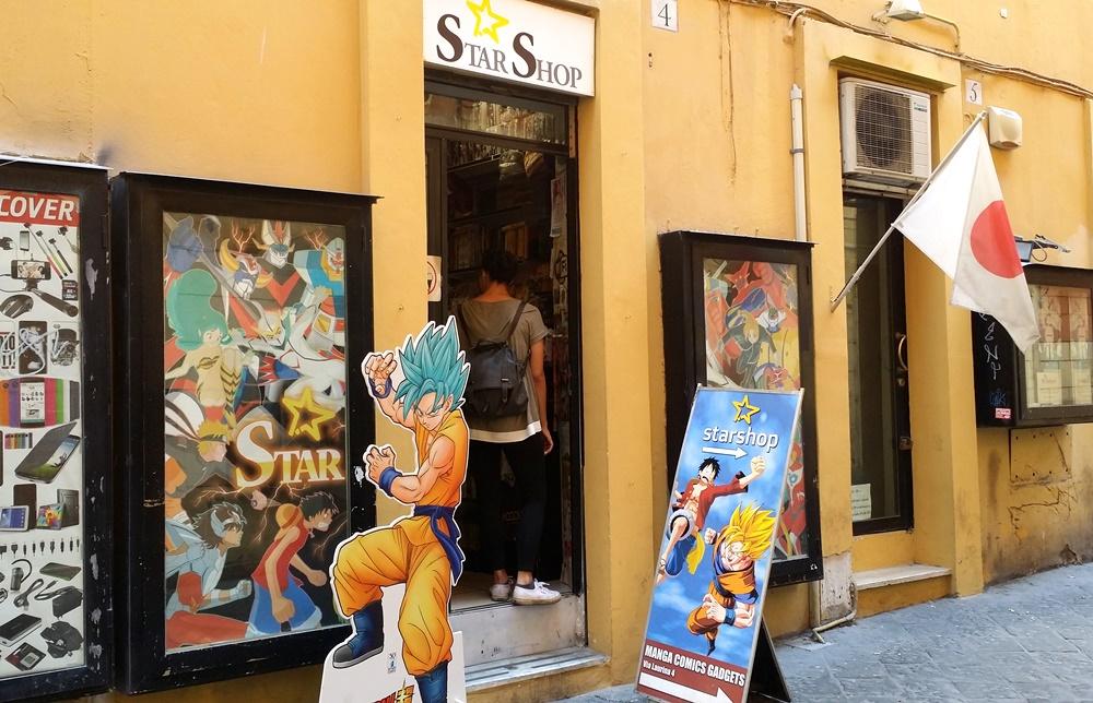 ローマの漫画ショップ外観