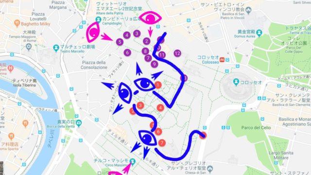 フォロ・ロマーノ駆け足マップ