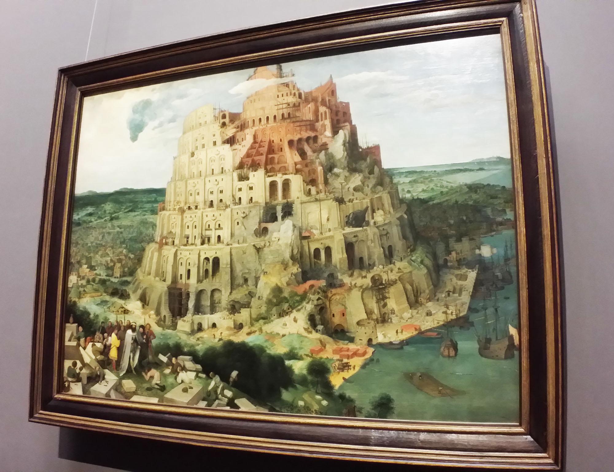 ブリューゲルのバベルの塔